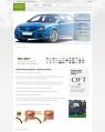 Peter Marsh Car Sales